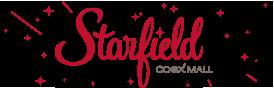 스타필드 coexmall