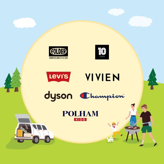 브랜드 행사 이벤트 로고